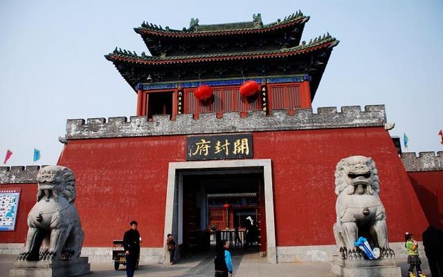 中國歷史上最輝煌的四大古都。這個城市是中國第一古都! - 每日頭條