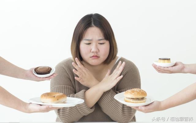 不吃晚飯減肥。開始有效。很快進入平臺期。怎麼辦? - 每日頭條