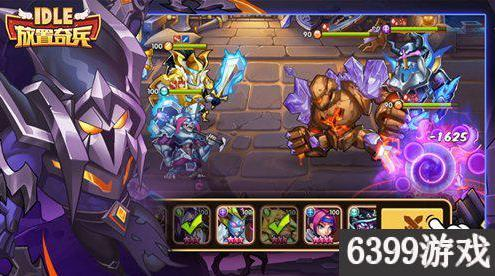 6399:放置奇兵神器獲得攻略 放置奇兵神器怎麼獲得 - 每日頭條