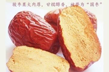 只知滄州金絲小棗?椰棗非棗 盤點我國的十大紅棗品種 - 每日頭條