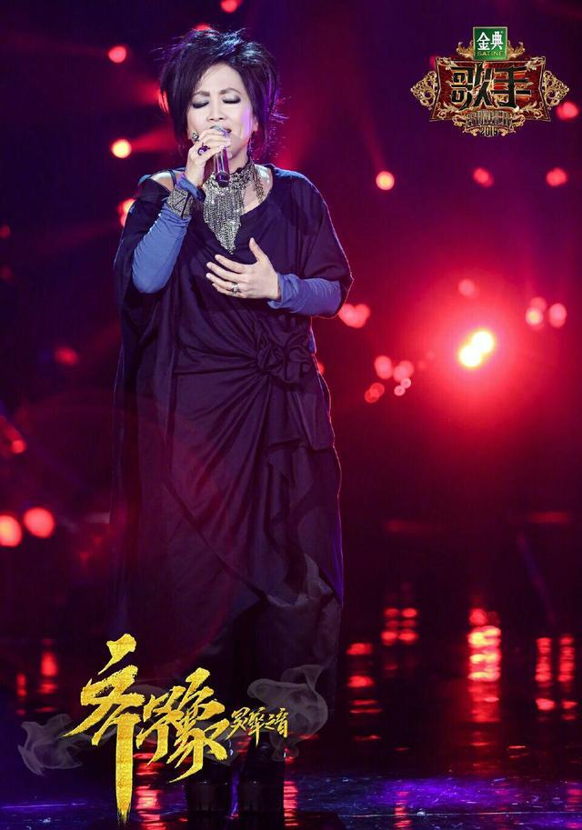 《歌手》小K被淘汰。聲入人心男團獲踢館資格。劉歡再次跌至第五 - 每日頭條
