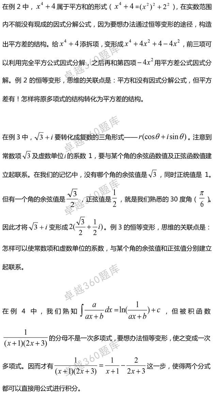 初識小學數學。意義重大的進位加法與退位減法 - 每日頭條