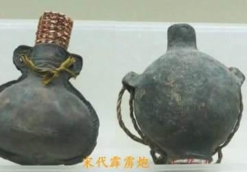 中國四大發明之一火藥的由來 - 每日頭條