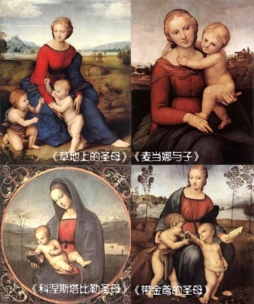 抹大拉的瑪利亞|這個一心向神的女人和耶穌究竟是什麼關係 - 每日頭條