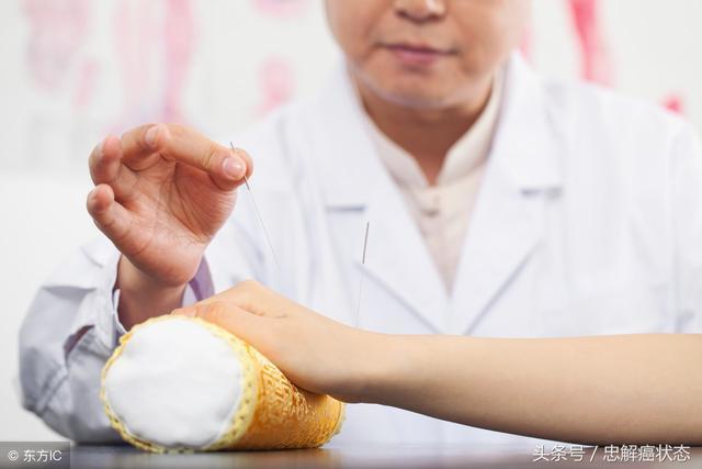 中醫藥治療晚期腫瘤的優勢!聽聽專家是怎麼說的! - 每日頭條