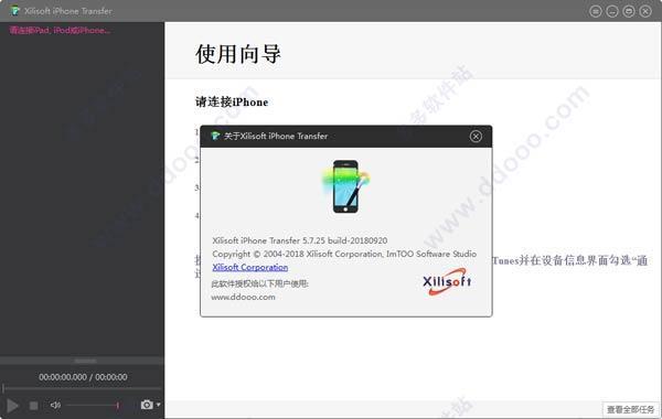 Xilisoft iPhone Transfer中文破解版(蘋果iphone管理軟體) - 每日頭條