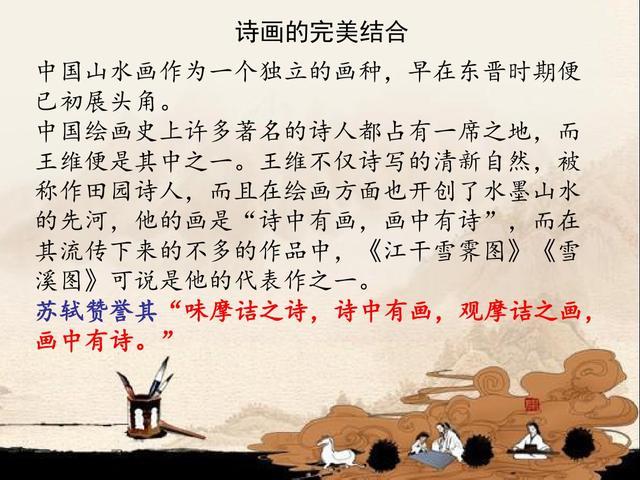 論中國畫的詩書畫印 - 每日頭條