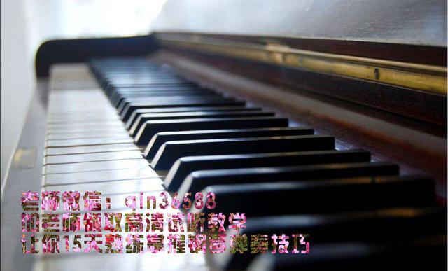 如何維持孩子的鋼琴熱。郎朗3招教你搞定! - 每日頭條