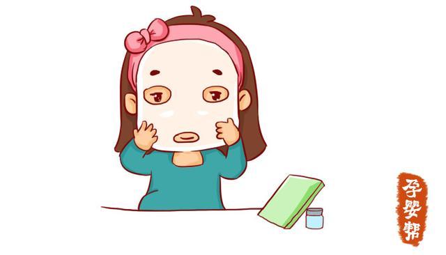 孕期能用護膚品。這3種致畸成分的千萬不可買! - 每日頭條