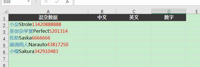 「Excel」不同長度的數字,各種「長度」英文怎麼說報你知! ─ 親子天下─嚴選部落客