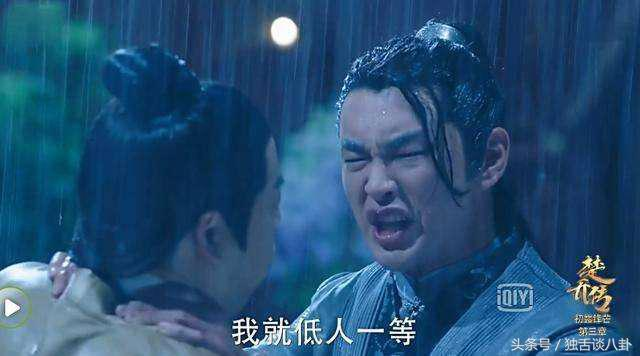 養過豬卻是臺灣國寶級演員,娶小25歲女學生,靠楚喬傳內地大火 - 每日頭條