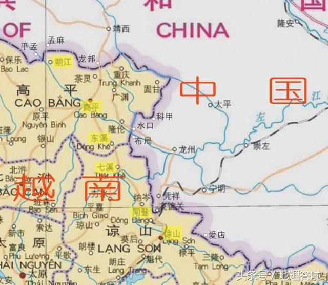 中國古代為什麼稱越南為「交趾」 - 每日頭條