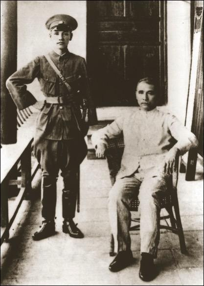 歷史今天:1866年11月12日。孫中山先生誕生 - 每日頭條