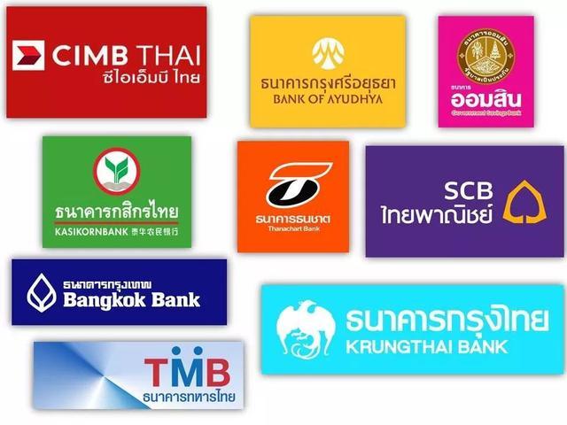 實用:泰國銀行詳細開戶指南!帶你快速認識9大銀行 - 每日頭條