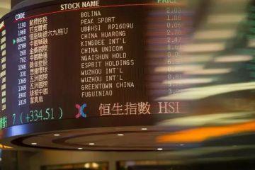 港股老司機也需要知道!港股通股票的報價規則和定價機制 - 每日頭條