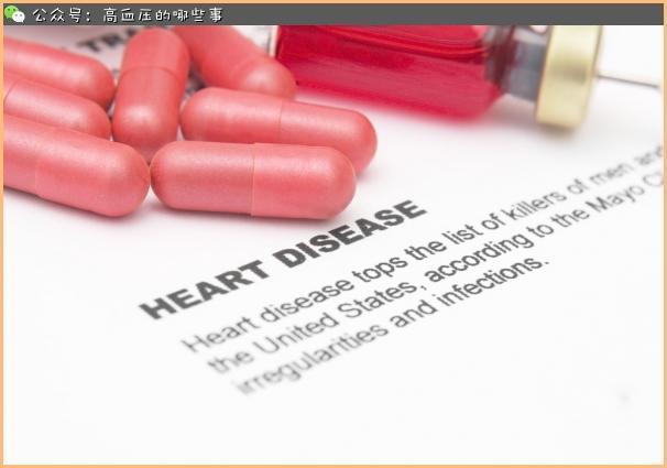高血壓導致心臟病的原因是什麼? - 每日頭條