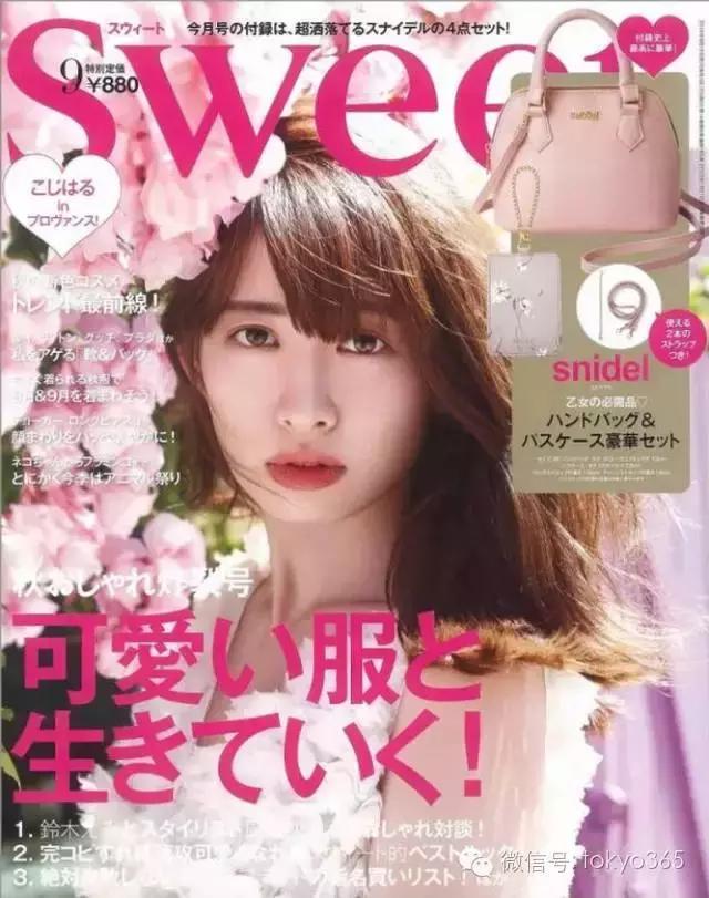 日本有一種雜誌叫我只要贈品不要書 - 每日頭條
