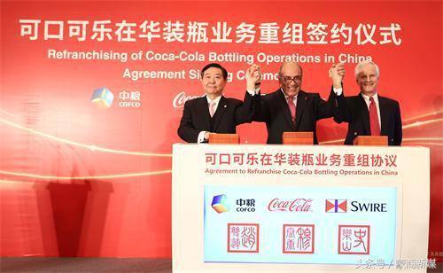 中糧集團收購可口可樂在華裝瓶業務增至18家 - 每日頭條