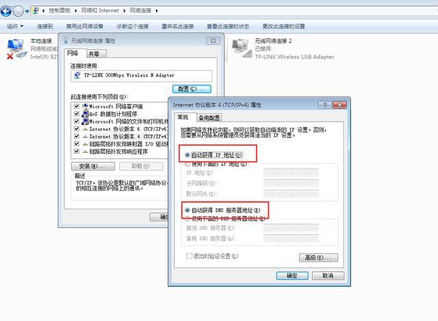 電腦動態IP位址的設置方法 - 每日頭條
