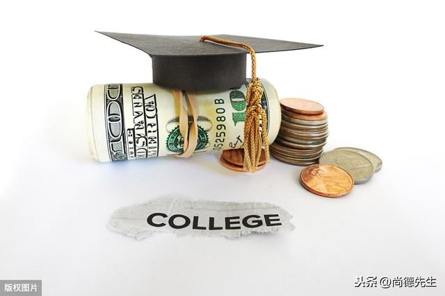 大學生和研究生公費出國留學需要哪些條件? - 每日頭條