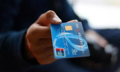 銀行卡密碼輸錯三次之後,該如何處理?教你幾招輕鬆解決 - 每日頭條