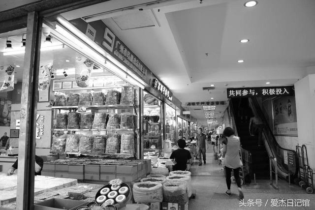 一德路:帶你逛逛廣州的批發老街 - 每日頭條