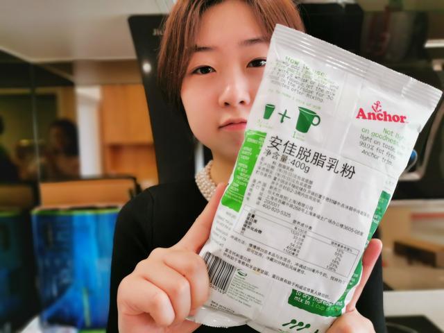測評!紐西蘭進口安佳脫脂奶粉 - 每日頭條