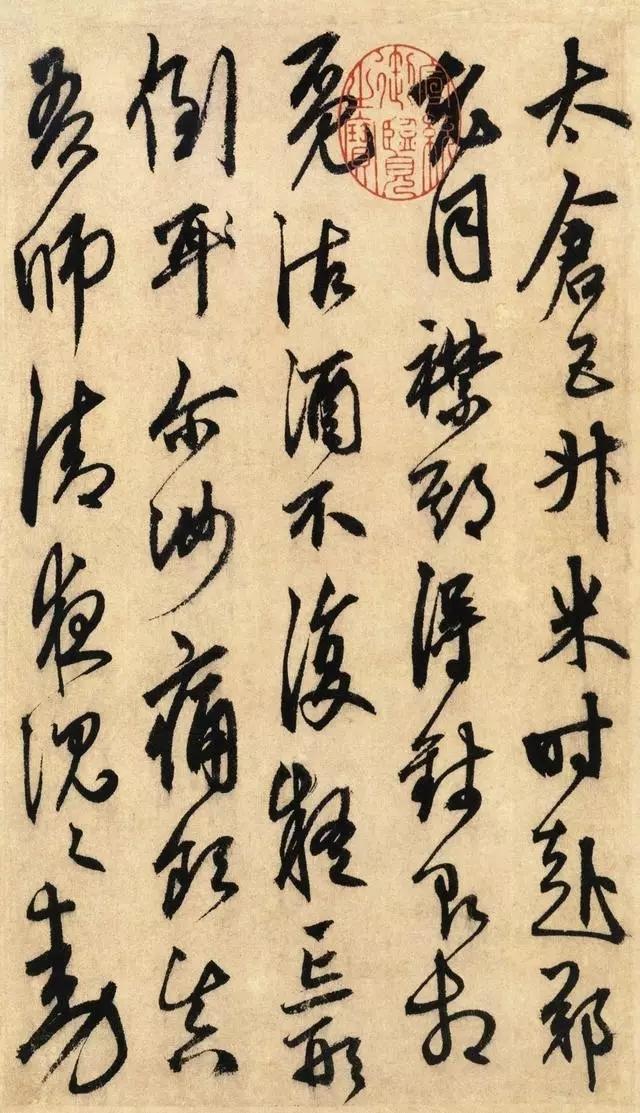 趙孟頫:我的草書追不上他 - 每日頭條
