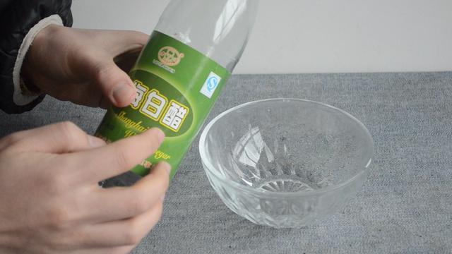 白醋加食鹽沒想到這麼厲害。放在家裡竟解決了很多的難題 - 每日頭條
