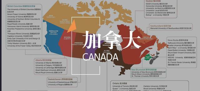 加拿大留學-簽證GIC存款證明 - 每日頭條