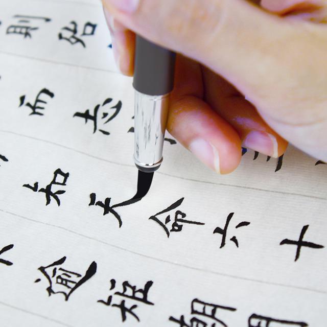 想要練好鋼筆字就要先選對鋼筆!只要堅持。肯定能一手好字! - 每日頭條