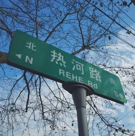 在歌曲中尋找南京的隱秘和偉大 - 每日頭條