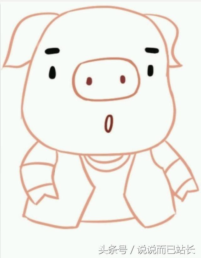 卡通動物簡筆畫教學——如何畫一頭小豬? - 每日頭條