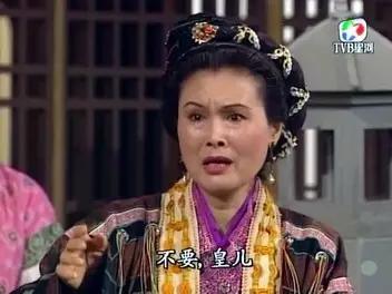 又一位TVB老戲骨離開我們 最後一部劇還在播 - 每日頭條