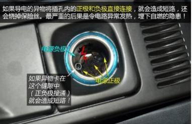 汽車點菸器正確的使用方法,有哪些需要注意? - 每日頭條