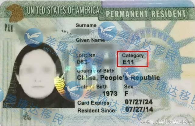 誤區:你真的誤會美國綠卡了 - 每日頭條