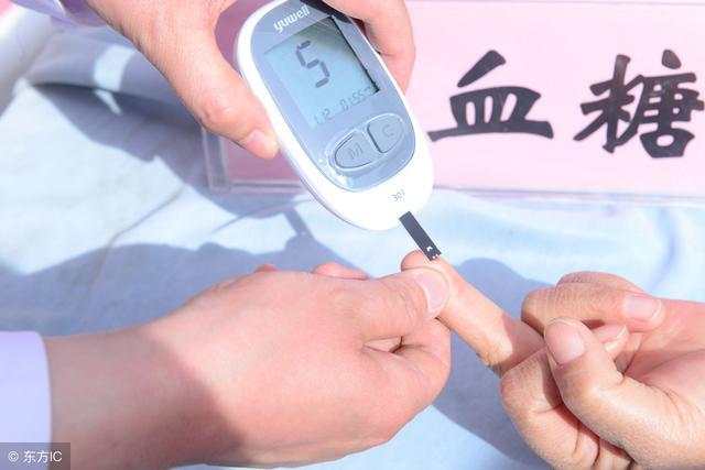 血糖的正常範圍是多少?診斷糖尿病的標準是什麼? - 每日頭條