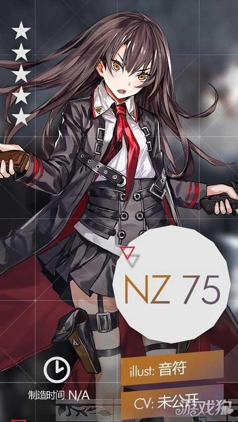 少女前線五星手槍介紹 NZ75實用性測評 - 每日頭條