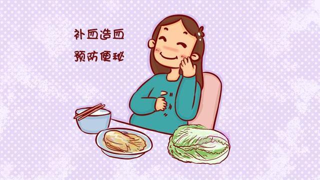 孕期吃蔬菜好處多!但是跟這幾種食物不能同吃 - 每日頭條