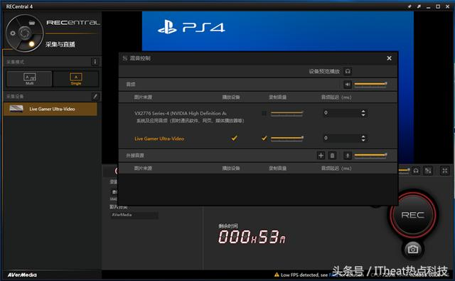 超級玩家不留遺憾 圓剛GC553視頻採集器測評 - 每日頭條
