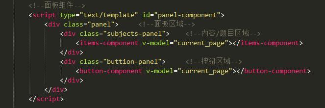 Vue——demo WEB問卷調查 - 每日頭條