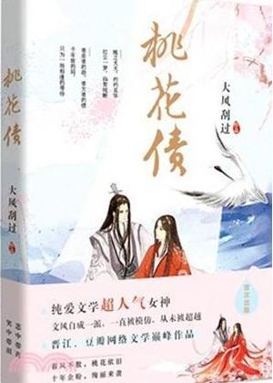 耽美小說家排行榜 十位晉江大神級耽美作者推薦 - 每日頭條