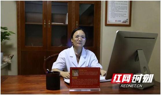 谷醫堂最強名醫陣容國慶連續7天免費親診 - 每日頭條