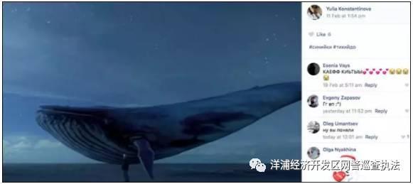警惕「藍鯨遊戲」入侵 - 每日頭條