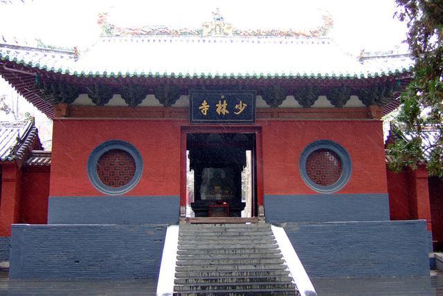 你知道少林寺的武術和禪修,可你知道少林藥局嗎?它到底是何來歷? - 每日頭條