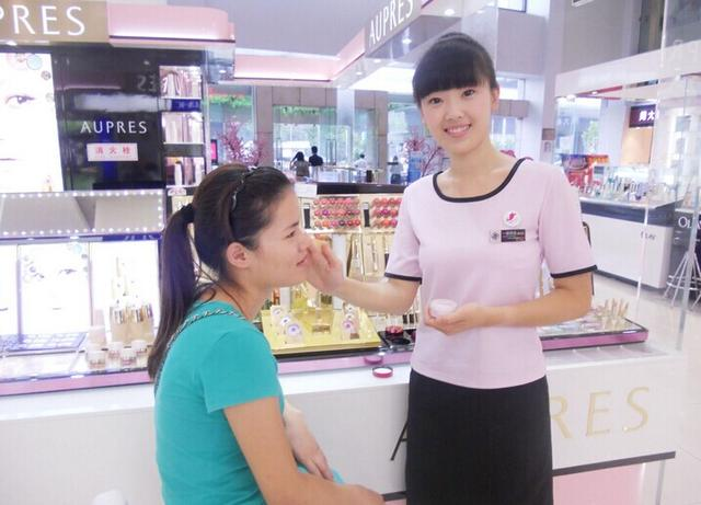 專業護膚美容知識之:《皮膚酸鹼平衡。PH值對皮膚的重要性》 - 每日頭條
