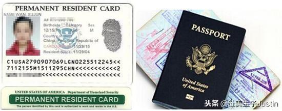 綠卡持有人如何為配偶和孩子申請綠卡? - 每日頭條