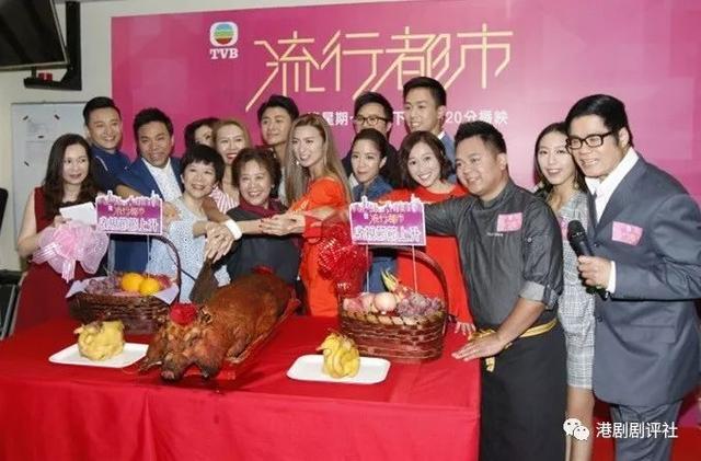 TVB全新節目今晚首播 主持新增這位TVB御用女主童年 - 每日頭條