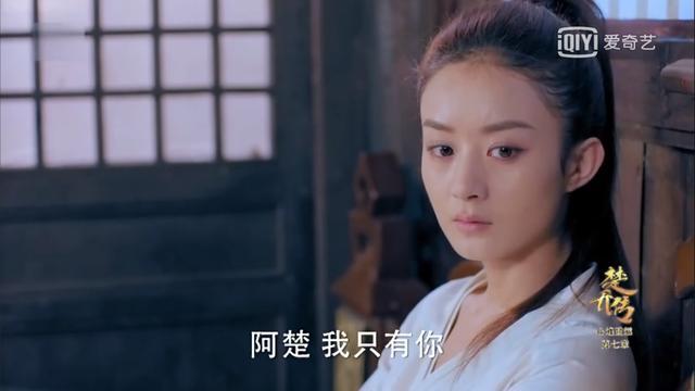 燕洵忌憚阿楚痛殺秀麗軍,楚喬傷心過後依舊選擇尊重和理解 - 每日頭條