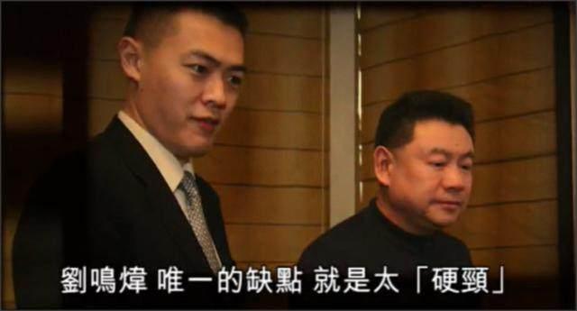 大劉承認與前妻子女關係不親。財產分割方案已出。大女兒所分無幾 - 每日頭條